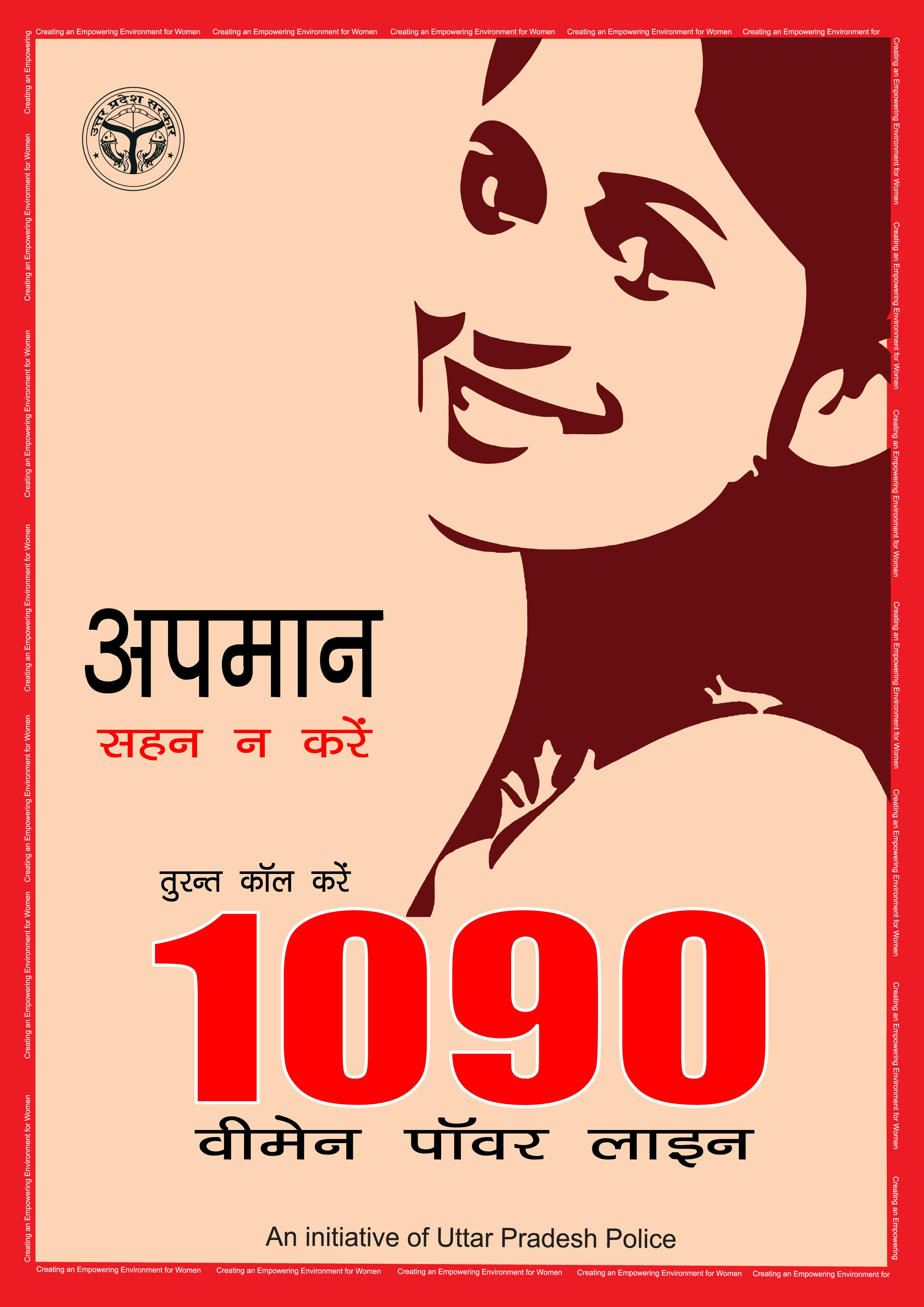 Mahila Powerline Logo